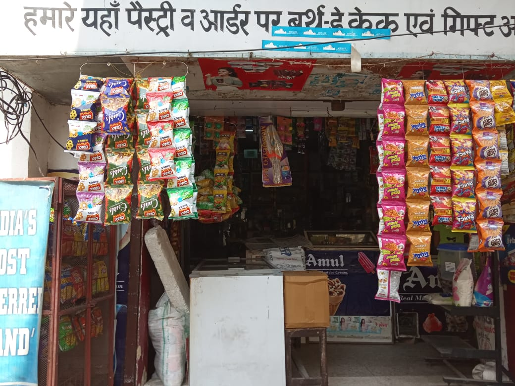 jai shree general store & gift palace haridwar,online grocery delivery in haridwar