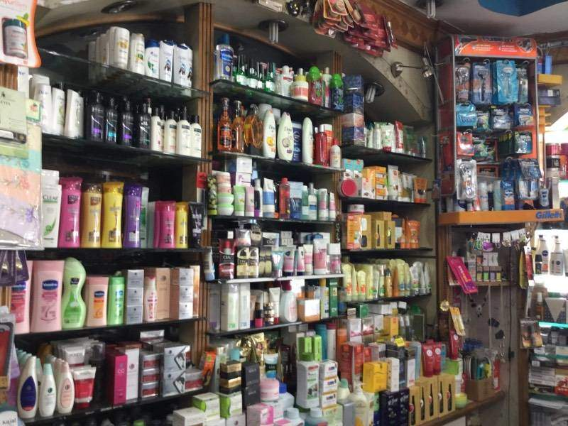 Queens Collection, Jwalapur Haridwar- Cosmetic Dealers-Clarins in Haridwar