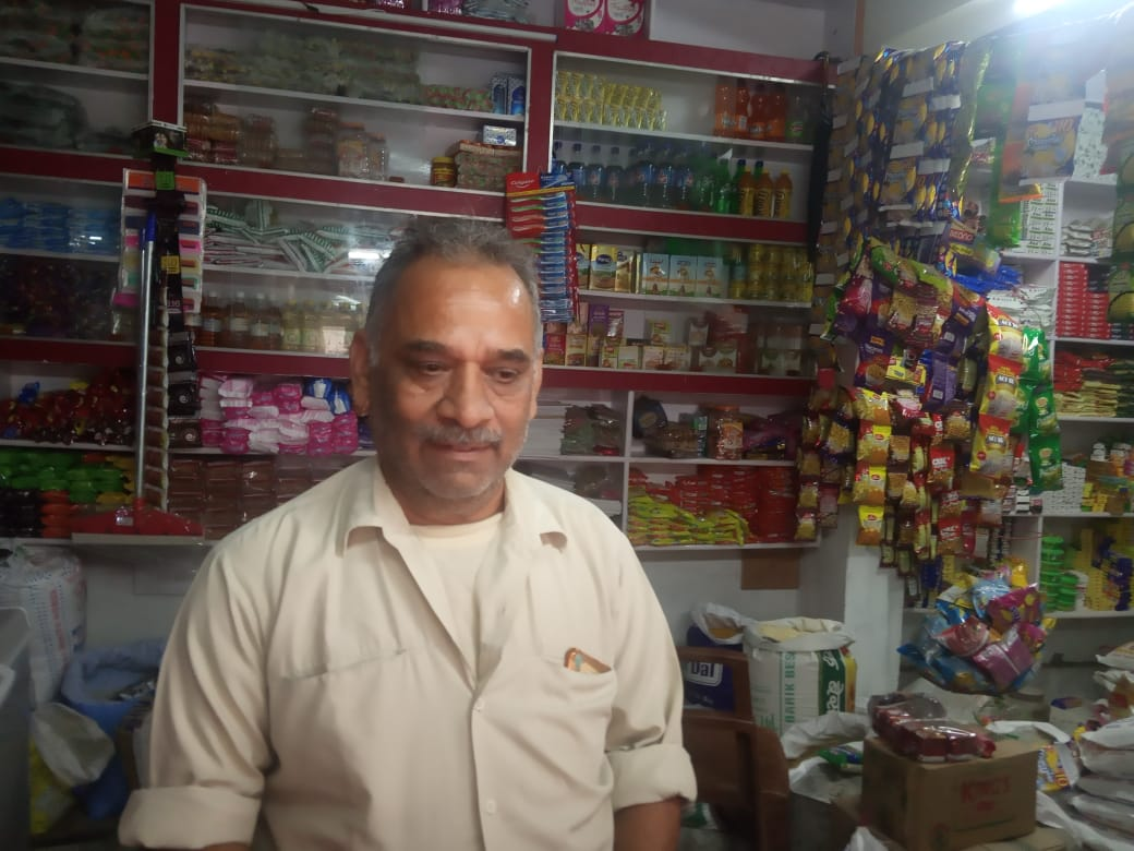 Pawan Provision Store, Kankhal in Haridwar,online grocery delivery in haridwar