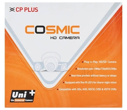 Hitech Systems, Kankhal – CCTV Dealers-CP Plus in Haridwar